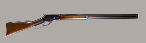 MARLIN MODEL 1881 LEVER ACTION RIFLE